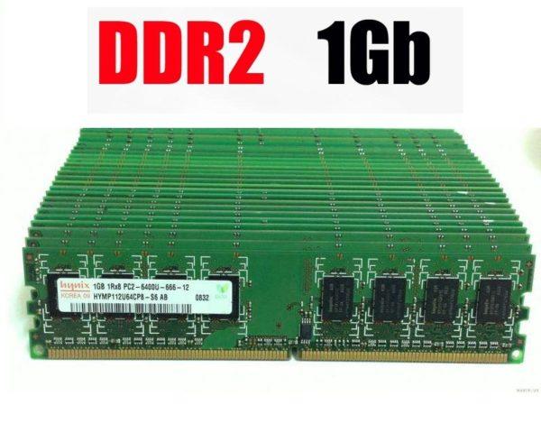 DDR2-1GB-Buss-667-800MZH